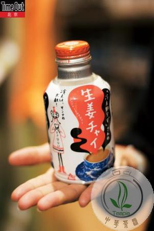 永谷园奶茶味生姜茶