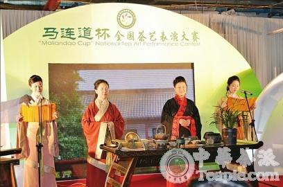 """济南首批茶艺师从这里""""起飞"""""""